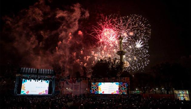 У Буенос-Айресі пройшла церемонія закриття юнацької Олімпіади