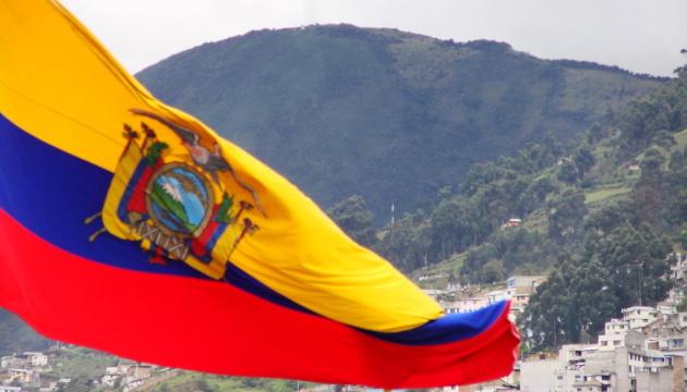 В столице Эквадора ввели комендантский час