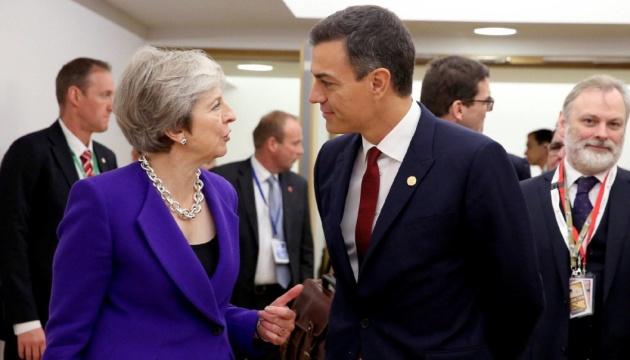 Іспанія й Британія узгодили статус Гібралтару після Brexit