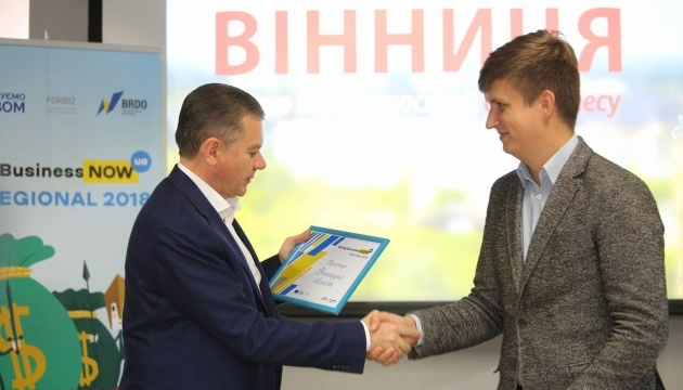 Вінницю визнали містом з найкращими умовами ведення бізнесу в Україні