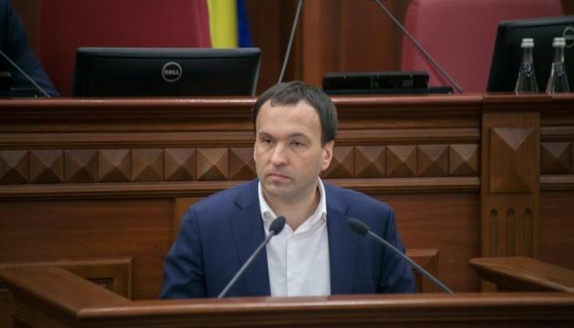 Частина будинків Києва знизила платежі за рахунок термомодернізації - КМДА