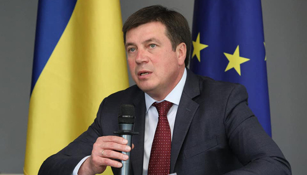 Ukraine's Energy Efficiency Fund to be launched in Q1 2019