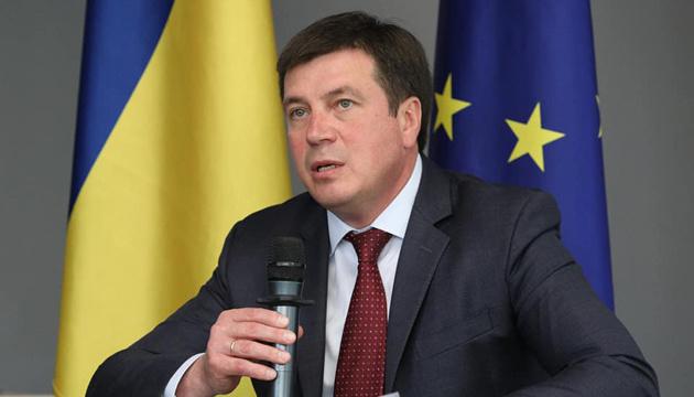 Децентрализация превратила регионы на инвестиционные хабы - Зубко