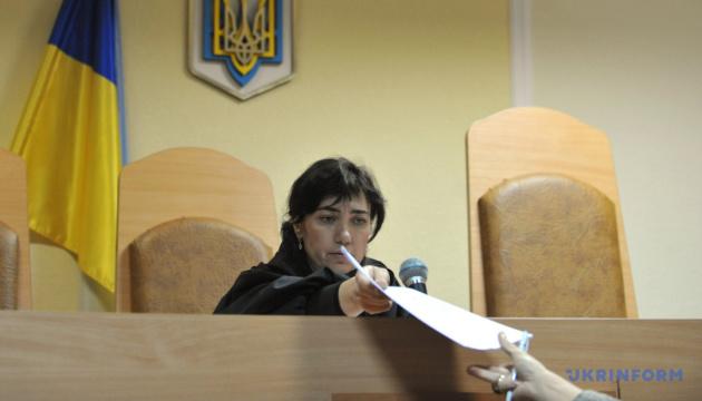 Судью, рассматривавшую дело Саакашвили, отстранили от работы
