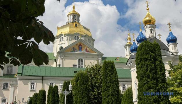 Спалах у Почаївській лаврі: на COVID-19 захворіли п'ятеро хористів та троє священників