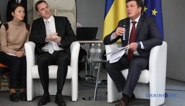 В Украине при поддержке ЕС начали реализацию 70 региональных стартапов