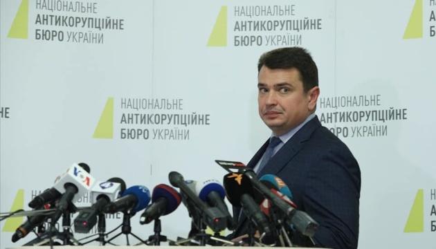 Ситник розповів, як просувається справа екс-міністра Злочевського