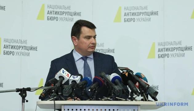 Сытник убежден, что нынешнее руководство САП подозрение Демчине не согласует