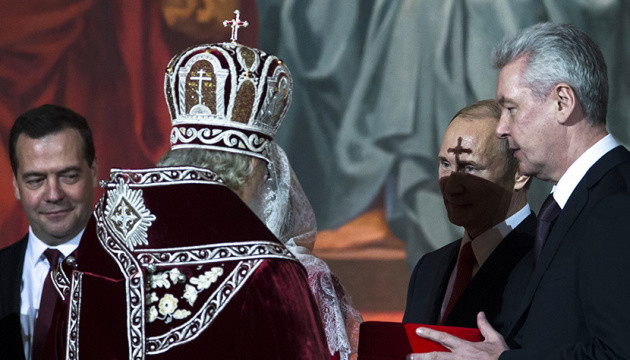 Как Путин убил РПЦ