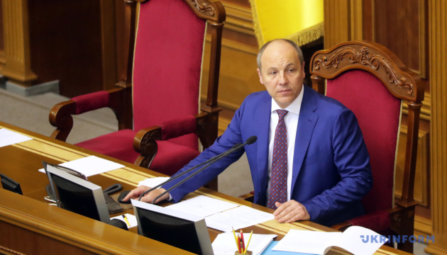 El presidente del Parlamento ucraniano discutirá la liberalización de visados con Corea del Sur