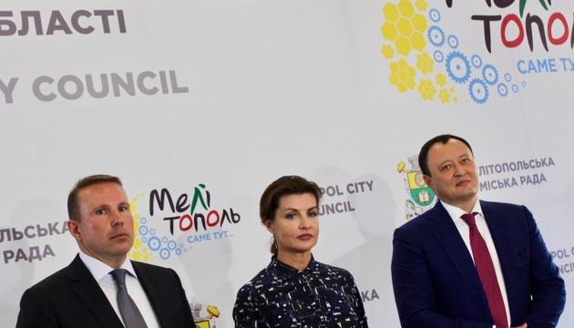 Марина Порошенко спела гимн с мелитопольскими студентами