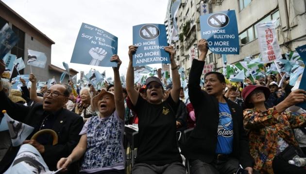 На Тайвані вимагають референдуму за незалежність від Китаю