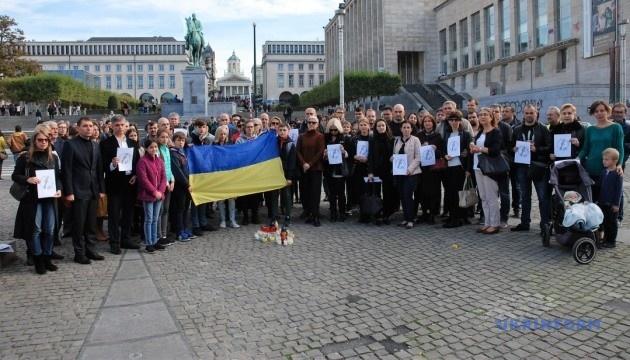 У Брюсселі дипломати та українська громада вшанували пам'ять жертв Голодомору