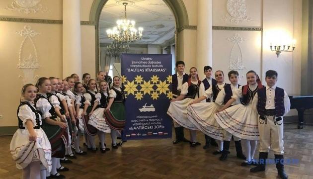 У Ризі розпочався VІII фестиваль української молоді