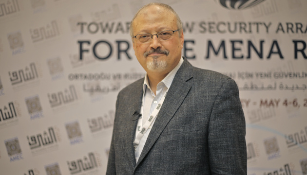 Евросоюз требует суда по делу Хашогги