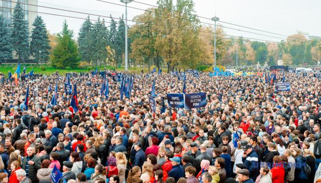 У Кишиневі пройшов багатотисячний мітинг «За Молдову»