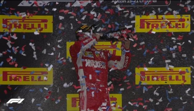 Формула-1: Райкконен переміг на Гран-прі США