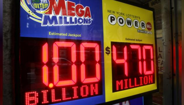 В США разыгрывается самый крупный джекпот в мировой истории