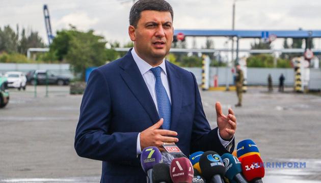 Hroїsman: environ 3 500 km de routes réparées en Ukraine en 2018