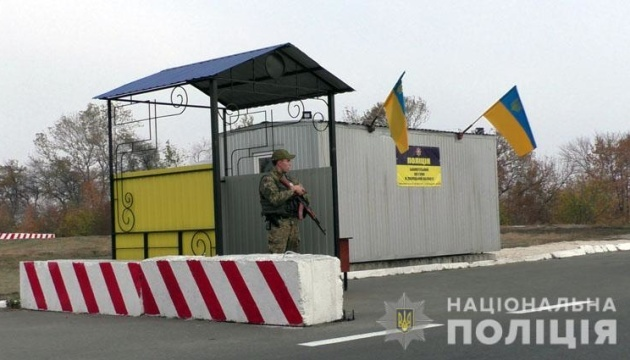 Donbass: Kontrollposten in Bachmut renoviert - Fotos