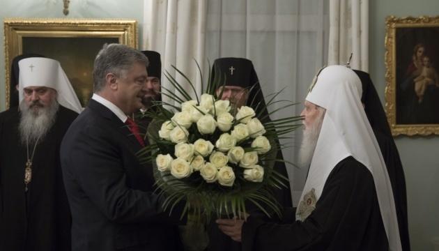 Poroschenko dankt Filaret für Bemühungen zu Bildung eigenständiger Landeskirche - Foto