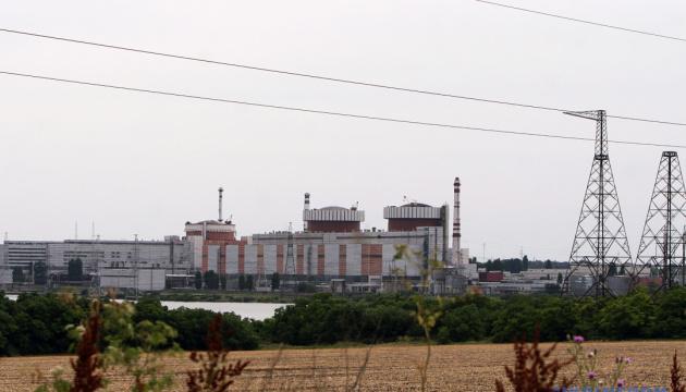 АЭС Украины за прошедшие сутки произвели 258 миллионов кВт-ч электроэнергии