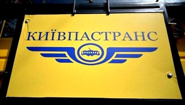 Київпастранс запевняє, що не має зарплатних боргів