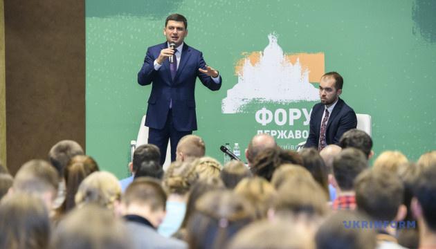Гройсман вважає, що бренд Ukraine NOW вже дає результати