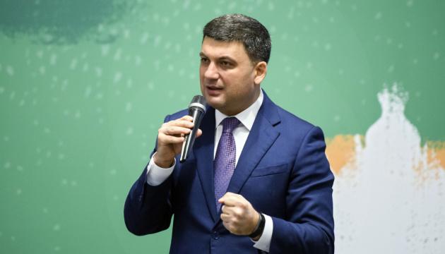 Гройсман: Якщо в Укрпошті затримають пенсії — нехай шукають іншу роботу