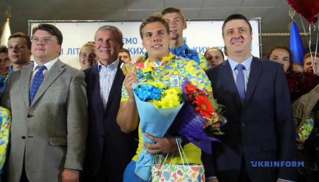 Украинские спортсмены вернулись домой с юношеской Олимпиады