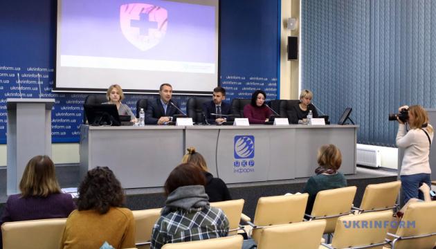 Первичная медицинская помощь в Украине: изменения и планы на будущее