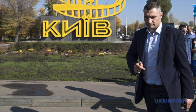 Klitschko a précisé la date de la mise en place du titre de transport électronique à Kyiv