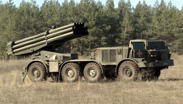 """Порошенко показал новые """"Ураганы"""" для украинской армии"""
