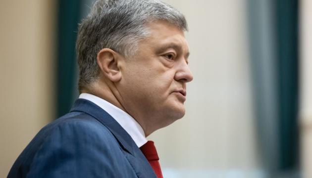 Україна має в Другій світовій особливий, жертовний рахунок втрат — Порошенко