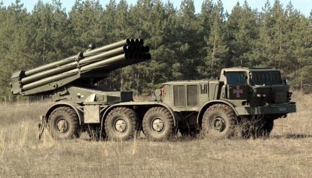 Poroshenko shows new Uragan MLRS for Ukrainian army