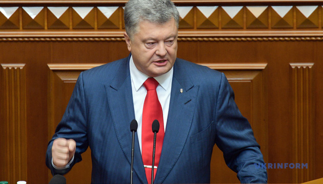Pseudo-elections in occupied Donbas will trigger new sanctions against Russia - Poroshenko