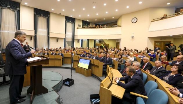 Порошенко призвал не верить популистам, которые обещают дешевый газ