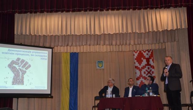 На Харьковщине обсудили пути управления новой украинской школой