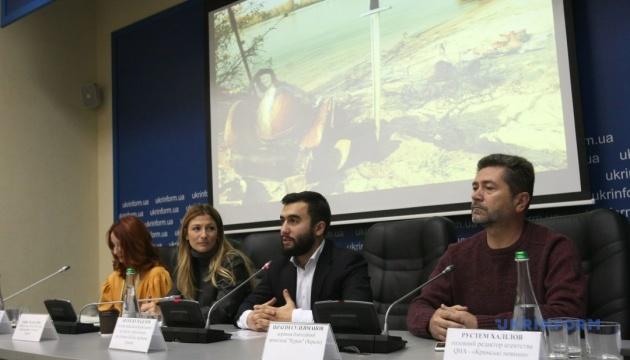 «Крым и Юг Украины - пространство культуры». Презентация проекта
