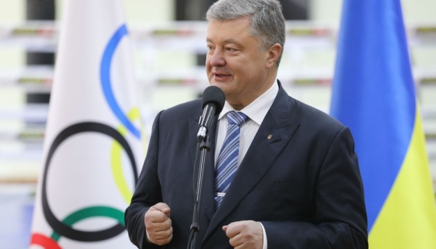Poroshenko promises more funding for Ukrainian athletes in 2019 state budget
