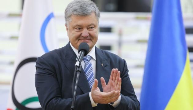 Порошенко: Призери ЮОІ-2018 зробили внесок в утвердження статусу України у світі