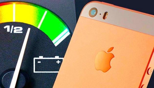 Акумулятор для Iphone і все що потрібно знати про нього