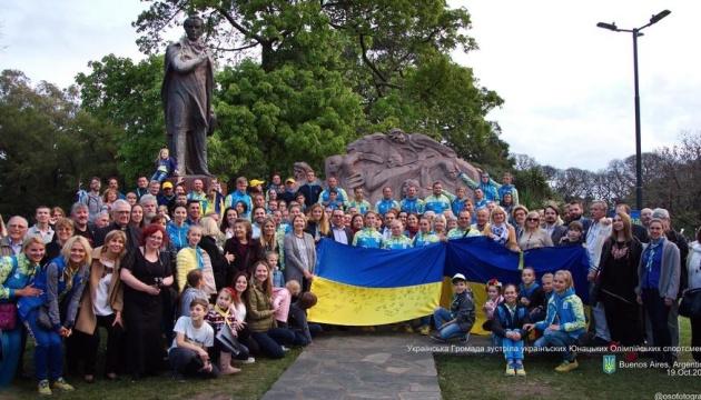 Українці Аргентини - юним олімпійцям: Ми пишаємося таким майбутнім, як ви