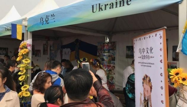 乌克兰国家展台亮相北京国际义卖活动