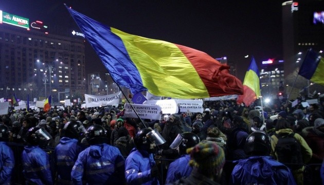 Корупційні війни у Румунії. Коаліція завдає удару у відповідь