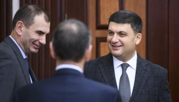 乌克兰和欧洲复兴开发银行正在启动实施大型项目的新战略