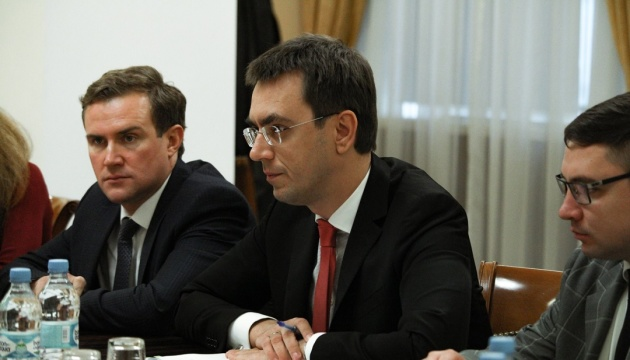 Ukraine's infrastructure minister: We have good portfolio of joint projects with EBRD