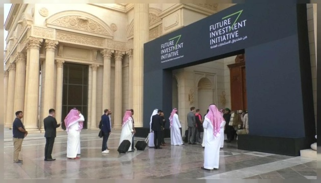 Саудовская Аравия подписала соглашений на $50 миллиардов на инвестфоруме в Эр-Рияде