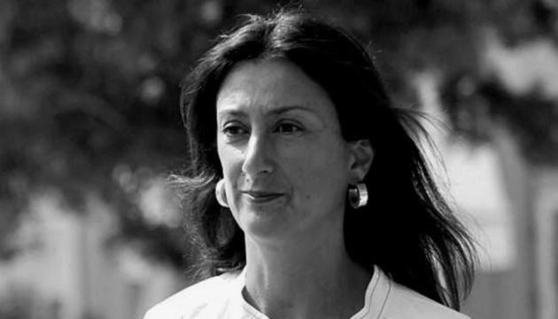 Убитую на Мальте журналистку посмертно наградили антикоррупционной наградой