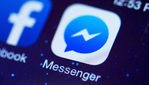 В работе Facebook Messenger произошел глобальный сбой
